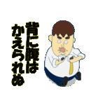 日本のことわざ その2(個別スタンプ:20)