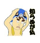 日本のことわざ その2(個別スタンプ:23)