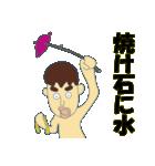 日本のことわざ その2(個別スタンプ:24)