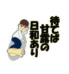 日本のことわざ その2(個別スタンプ:25)