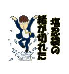 日本のことわざ その2(個別スタンプ:26)