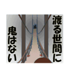 日本のことわざ その2(個別スタンプ:27)