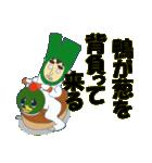 日本のことわざ その2(個別スタンプ:28)