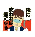 日本のことわざ その2(個別スタンプ:29)