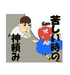 日本のことわざ その2(個別スタンプ:31)
