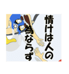 日本のことわざ その2(個別スタンプ:32)