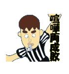 日本のことわざ その2(個別スタンプ:33)