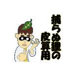 日本のことわざ その2(個別スタンプ:34)