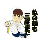 日本のことわざ その2(個別スタンプ:35)