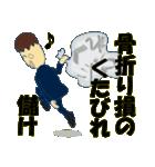 日本のことわざ その2(個別スタンプ:38)