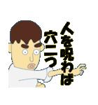 日本のことわざ その2(個別スタンプ:40)