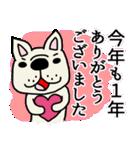 年末年始☆挨拶しまくるフレブルちゃん(個別スタンプ:01)