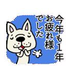 年末年始☆挨拶しまくるフレブルちゃん(個別スタンプ:02)