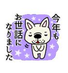 年末年始☆挨拶しまくるフレブルちゃん(個別スタンプ:03)