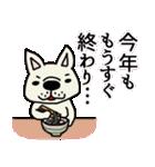 年末年始☆挨拶しまくるフレブルちゃん(個別スタンプ:05)