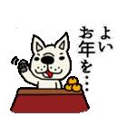 年末年始☆挨拶しまくるフレブルちゃん(個別スタンプ:06)