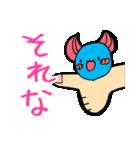 しーちゃんなのー Part 2(個別スタンプ:05)