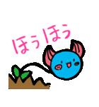 しーちゃんなのー Part 2(個別スタンプ:09)