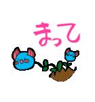 しーちゃんなのー Part 2(個別スタンプ:25)