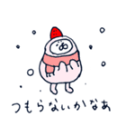 冬なめんな(個別スタンプ:2)