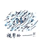 冬なめんな(個別スタンプ:4)