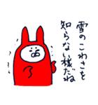 冬なめんな(個別スタンプ:5)