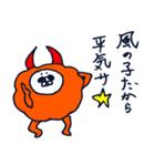 冬なめんな(個別スタンプ:6)