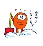 冬なめんな(個別スタンプ:8)
