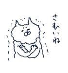 冬なめんな(個別スタンプ:9)