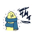 冬なめんな(個別スタンプ:11)
