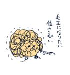 冬なめんな(個別スタンプ:12)