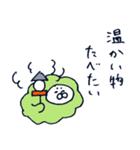 冬なめんな(個別スタンプ:14)