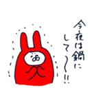 冬なめんな(個別スタンプ:15)