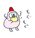 冬なめんな(個別スタンプ:16)