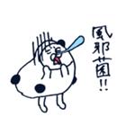 冬なめんな(個別スタンプ:18)