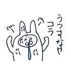 冬なめんな(個別スタンプ:20)
