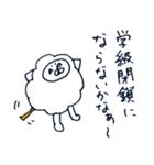 冬なめんな(個別スタンプ:21)