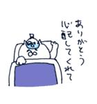 冬なめんな(個別スタンプ:23)