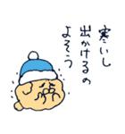 冬なめんな(個別スタンプ:26)