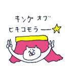 冬なめんな(個別スタンプ:28)