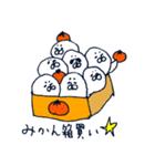 冬なめんな(個別スタンプ:30)