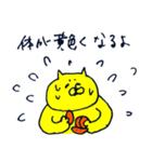 冬なめんな(個別スタンプ:32)