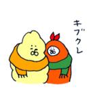 冬なめんな(個別スタンプ:33)