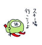 冬なめんな(個別スタンプ:37)