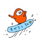 冬なめんな(個別スタンプ:38)