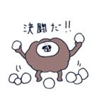 冬なめんな(個別スタンプ:39)