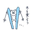 冬なめんな(個別スタンプ:40)