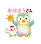 関西pempem(個別スタンプ:01)