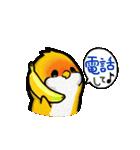 とろぴかるバード ななちゃん2(個別スタンプ:05)