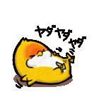 とろぴかるバード ななちゃん2(個別スタンプ:09)